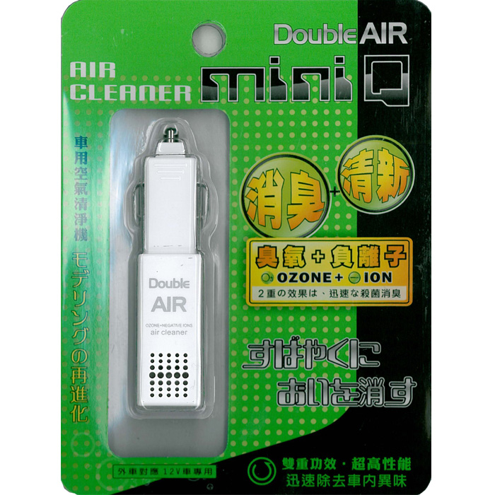 Double AIR miniQ Ozone+Ion Purifier White(WF-7001W)