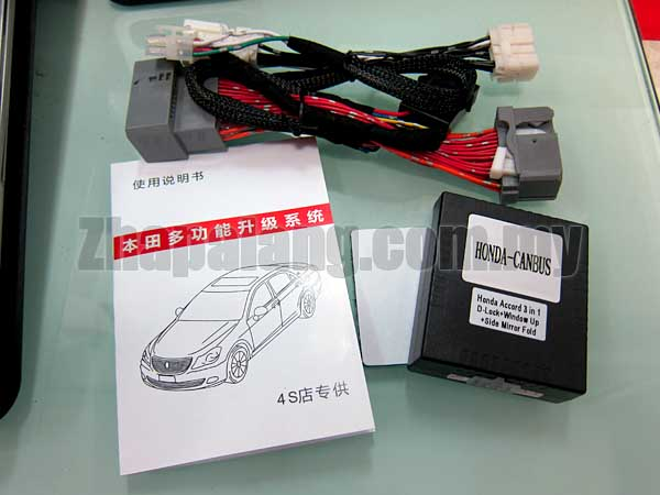 Honda Accord '14-ON Plug & Play Multi-Function Upgrade System Module (3 in 1)