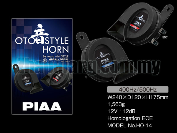 PIAA OTO 音 Style Car Horn 400Hz/500Hz