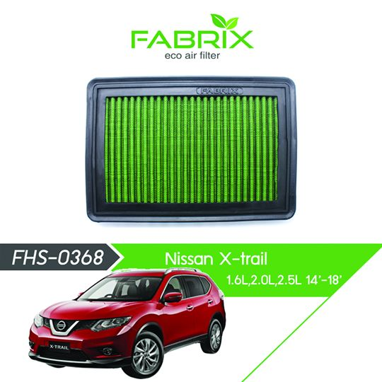 FABRIX FHS-0368 Eco Air Filter For Nissan X-Trail 1.6L / 2.0L / 2.5L (2014 - 2018)