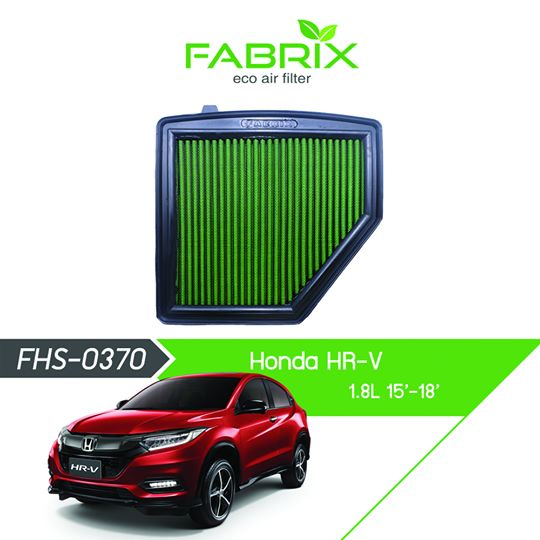 FABRIX FHS-0370 Eco Air Filter For Honda HR-V 1.8L (2015 - 2018)