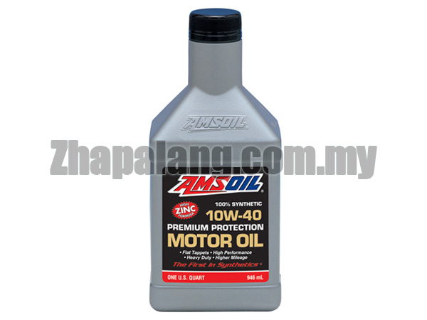 Amsoil Premium Protection Synthetic Motor Oil 10W40 (1Q)