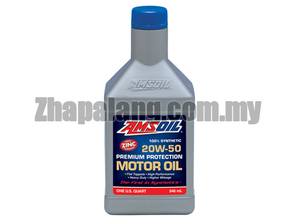Amsoil Premium Protection 20W50 100% Synthetic (1Q)
