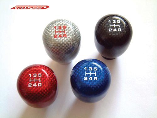Arospeed Universal Carbon Shift/Gear Knob(Silver)