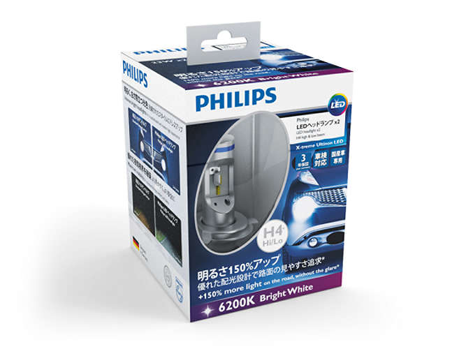 Philips Ultinon H4 LED Bulb Car Hi Lo Lamp Headlight - 6200k Cool white