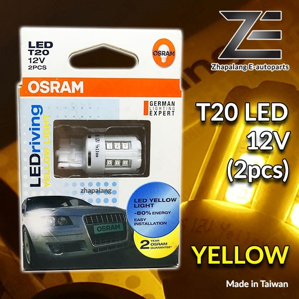 Osram Led T20 12V Yellow Turn Signal Lights LEDriving 7705YLW (Amber)