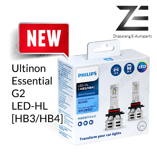 Philips G2 HB3/HB4 Ultinon Essential LED Headlight Bulb 11005UE2X2 LED-HL 9005/9006