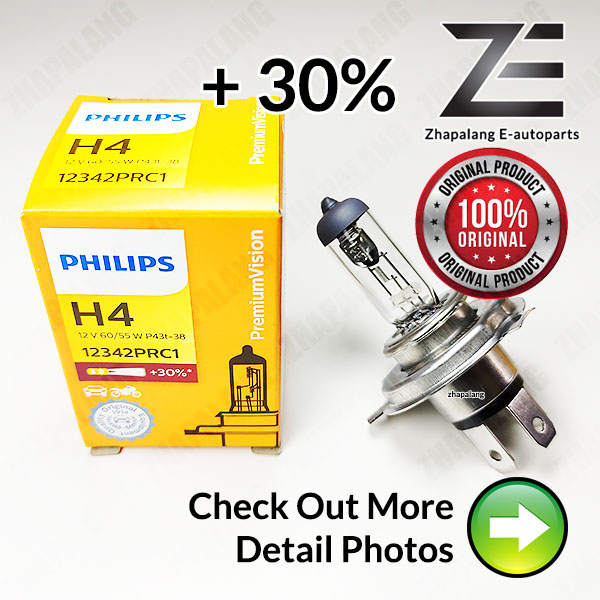 100% Original Philips H7 Premium Vision +30% Brightness Car Headlight Bulb 12V 60/55W 12342PRC1