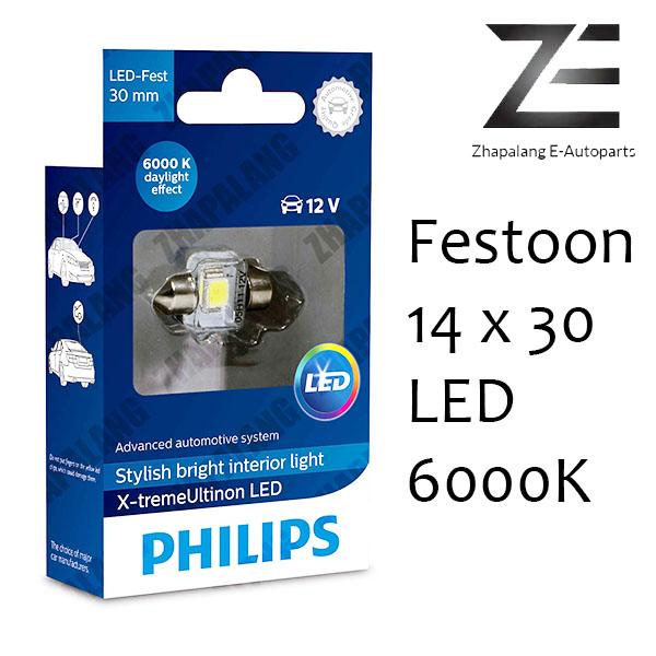 Philips X-tremeUltinon T10x30 C5W Festoon 6000K LED interior car light 129416000x1