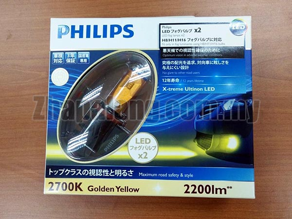 Philips Ultinon LED Fog Lamp & Fog Retrofit - 2700k Golden Yellow  H8 / H11 / H16 2200lm