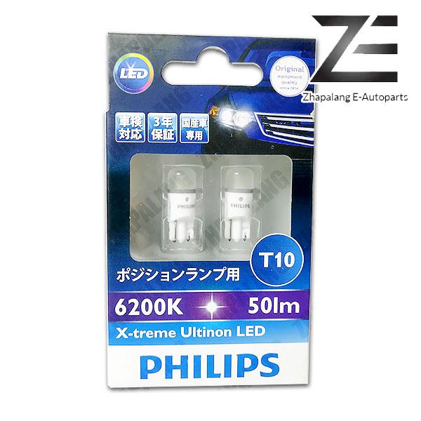 Philips T10 LED X-treme Ultinon Ceramic 6200K/12V/1W 127996000KX2
