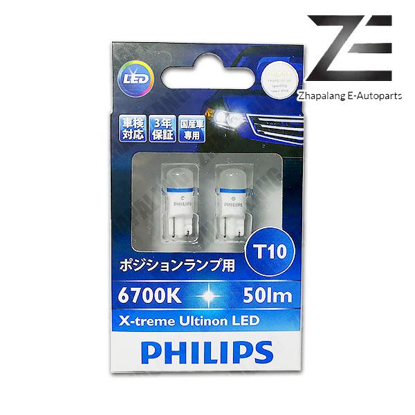 Philips T10 LED X-treme Ultinon Ceramic 6700K/12V/1W 127996700KX2