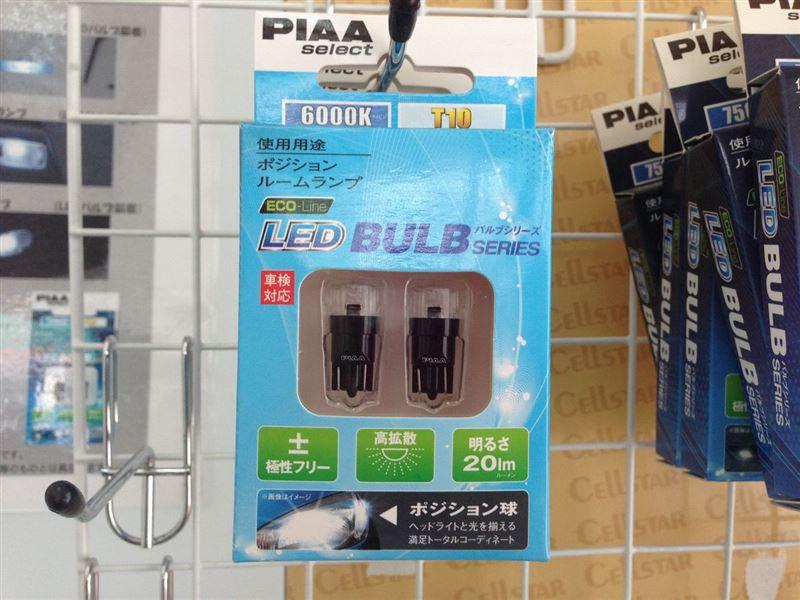 Piaa HS-40 Eco Line T10 LED Bulb 6000K