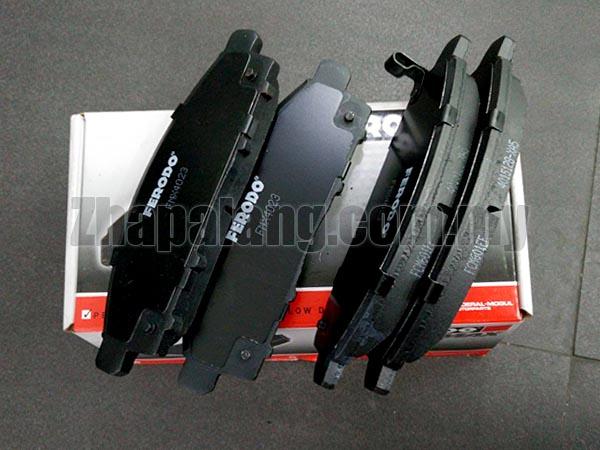 Ferodo Max Sport Brake Pad for Mitsubishi Triton 4WD 2.5 Front