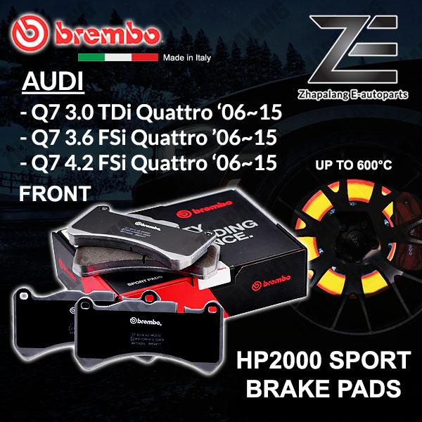 BREMBO HP2000 Audi Q7 4L 3.0 TDi 3.6 FSi 4.2 FSi Quattro 2006~15 Front 600°C Sport Racing Disc Brake Pad