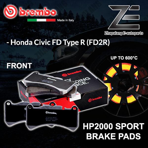 BREMBO HP2000 Honda Civic FD SNA Type R FD2R Sport Racing Performance 600°C Front Disc Brake Pad