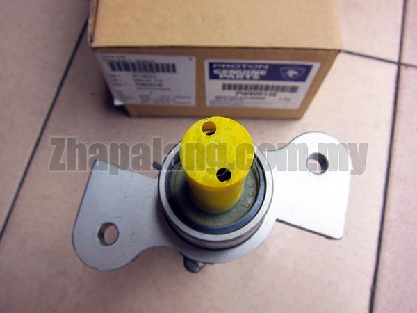 Proton Original Brake Master Cylinder Pump Proton Waja with ABS(Lucas) - Image 2