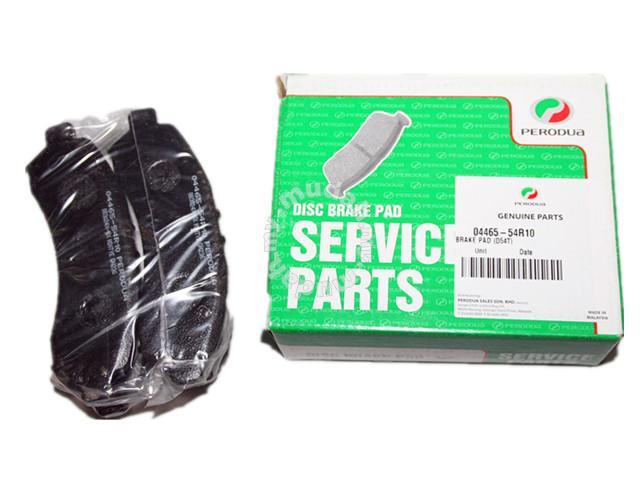 Original Perodua Myvi 1.3/1.5 Front Brake Pad