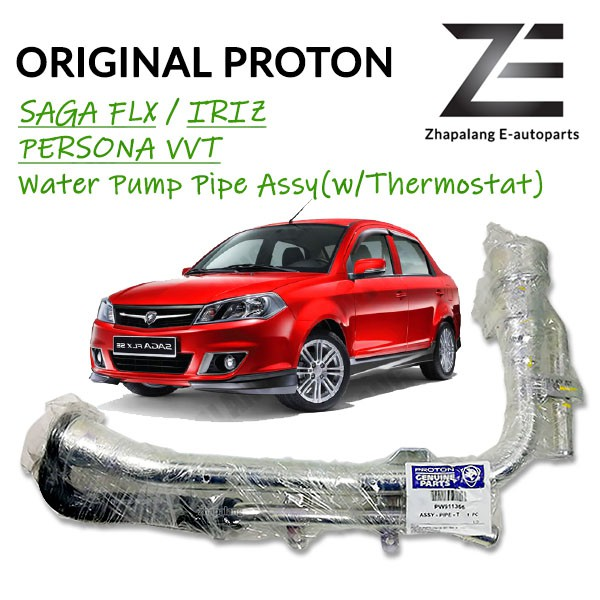 Original Proton Saga FLX/Iriz/Persona VVT Water Pump Pipe Assy with Thermostat(aka Coolant Metal Piping) PW911366