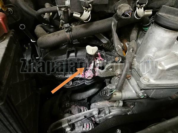 Toyota/Daihatsu Radiator Coolant Water Flange/Joint Sub y ... on