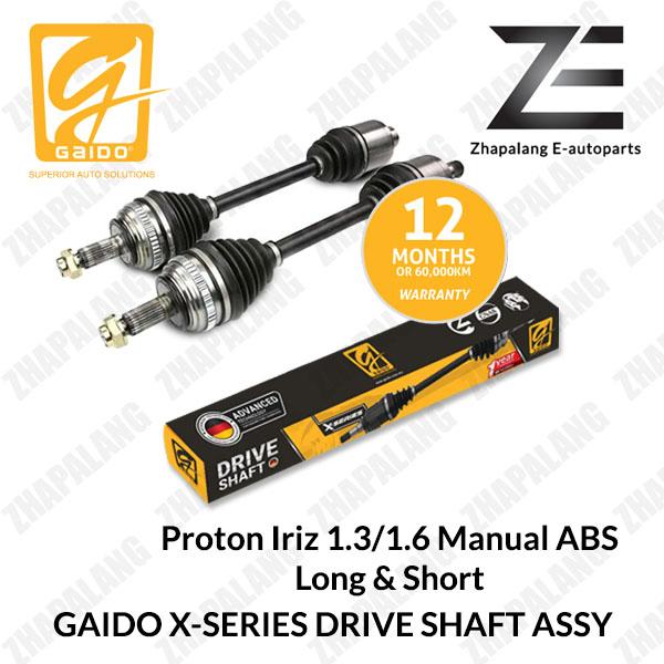 [1Pcs]Gaido X-Series Drive Shaft Proton Iriz 1.3/1.6 Manual ABS Long & Short