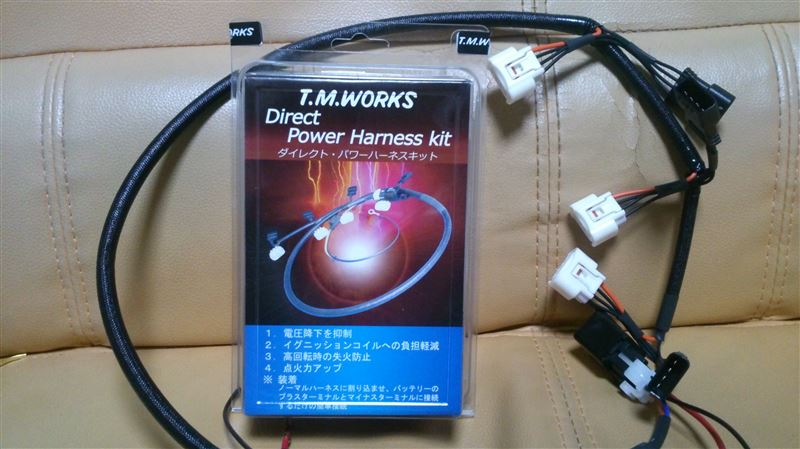TM Works Direct Power Harness Honda - mostly all 4-cyl engines