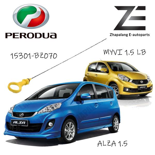 Original Perodua Dipstick Alza / Myvi 1.5 Lagi Best 15301-BZ070 Engine Oil Ruler / Level