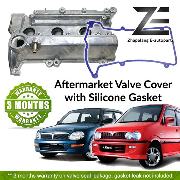 Aftermarket Valve Cover/Rocker Cover with Silicone Gasket