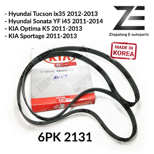 OEM KIA 6PK2131 V-Ribbed Belt Hyundai Tucson Sonata KIA Optima K5 Sporage 252122G710