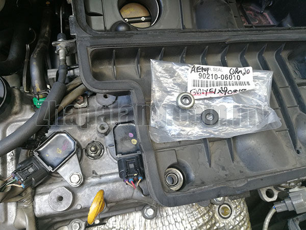 Genuine Toyota Washer, Seal (for Cylinder Head Cover) - Image 1