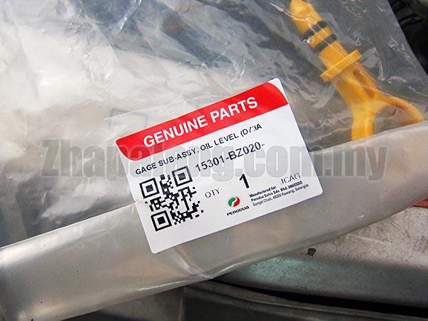 Original Perodua Engine Oil Level Dipstick for Myvi 1.0/Viva 660/850/1.0 - Image 2