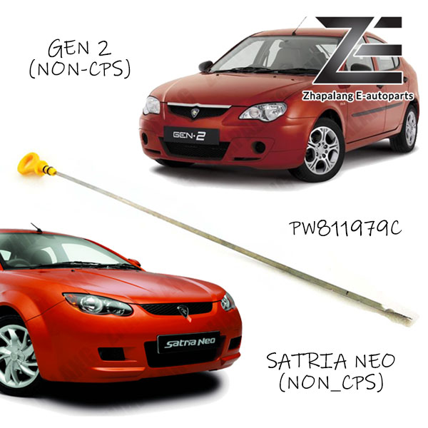 Original Proton Dipstick Gen 2/Satria Neo (Non-CPS) Oil PW811979C Engine Oil Ruler / Level