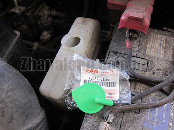 Suzuki Water Reservoir/Spare Tank Cap for Suzuki Swift/Grand Vitara
