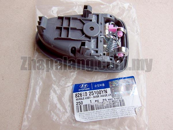 Genuine Hyundai Accent Door Inner Handle RrLH 82610-25100YN - Image 2