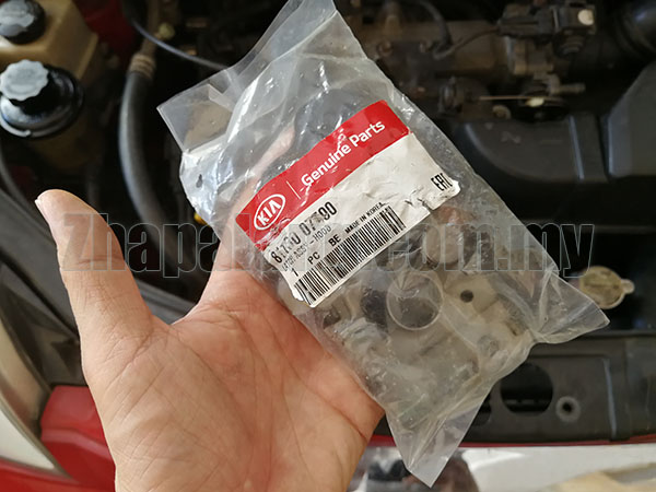 Original Naza Suria Front Bonnet Lock/Hood Latch