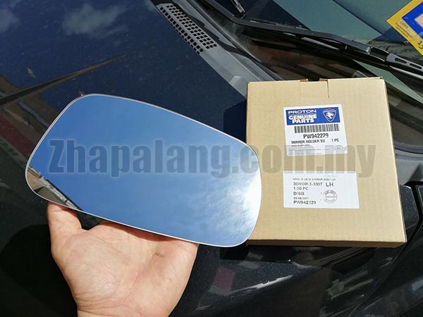 Original Proton Preve/Suprima Left Hand(RH) Side Mirror Glass (Lens Mirror)  PW942229