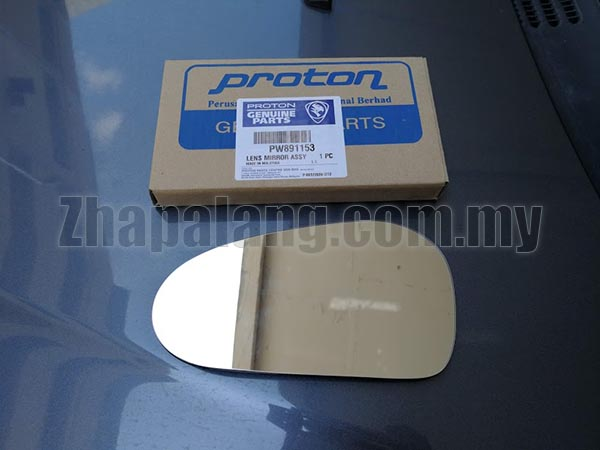 Original Proton Gen2/Persona Left Hand(LH) Side Mirror Glass (Lens Mirror) PW891153