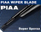 PIAA Sporza Silicone Wiper