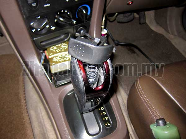 Proton Waja Gear Knob Button