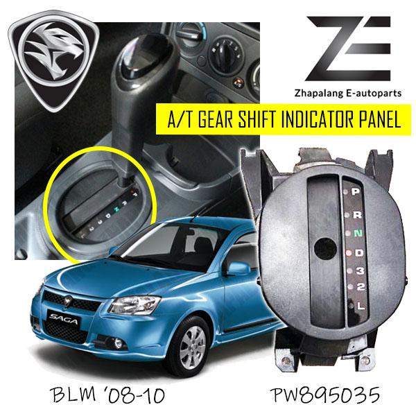 Original Proton A/T Indicator Panel Saga BLM Old Auto Gear Transmission PW895035