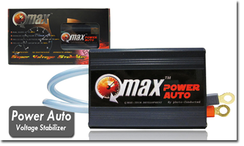 Qmax POWER AUTO Voltage Stabilizer