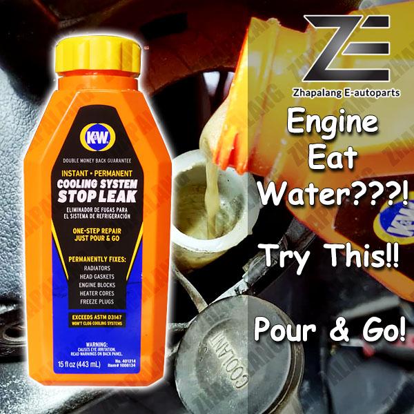 [Just Pour & Go] K&W INSTANT COOLING SYSTEM STOP LEAK 443ml (Head Gasket Blown/Radiator Leak)
