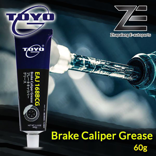 TOYO Fully Synthetic Brake Caliper Grease 60g EAJ168BCG