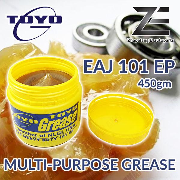 TOYO EAJ7000 EP Lithium Grease Wheel Bearing 450g