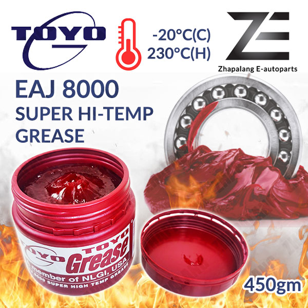 TOYO EAJ 8000 Super High Temperature Bentone Red Gear, Drive Shaft, Bearing, Industry Grease 450g