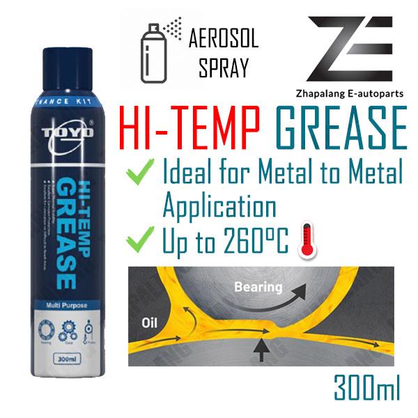 Toyo Hi-Temp Grease Aerosol Spray 300ml Multi-Purpose High Temperature