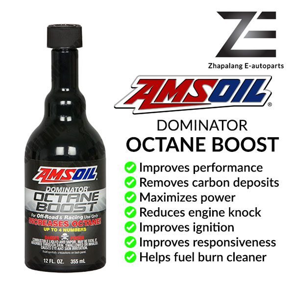 Amsoil DOMINATOR Octane Boost 355ml (improve fuel compression, Increase horsepower HP)