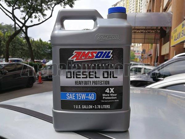 Amsoil Heavy-Duty Synthetic Diesel Oil 15W-40 1G