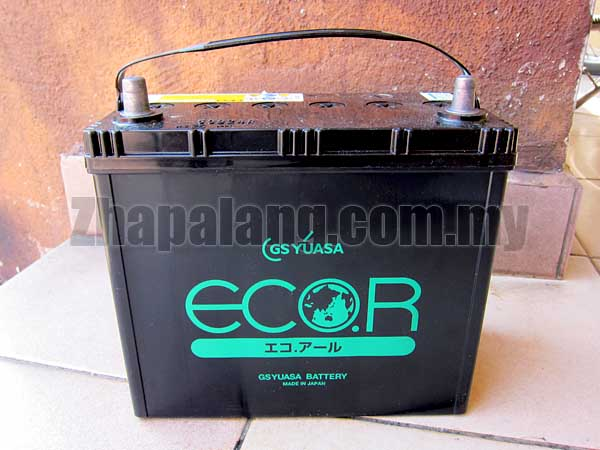 GS Yuasa NS40ZL ECO R Battery (Made in Japan)