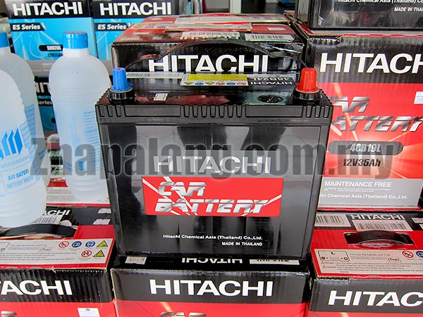Hitachi MFX Maintenance Free Battery NX120-7/L (Longer Warranty)